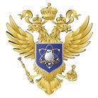 Министерство науки и высшего<br>образования РФ